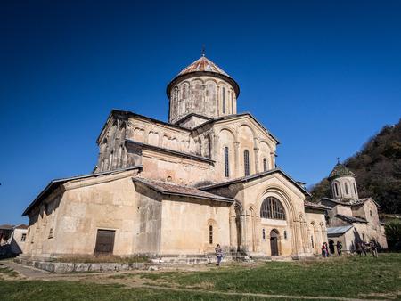 kutaisi: Gelati, un complesso monastico vicino a Kutaisi, regione Imereti, Georgia Editoriali