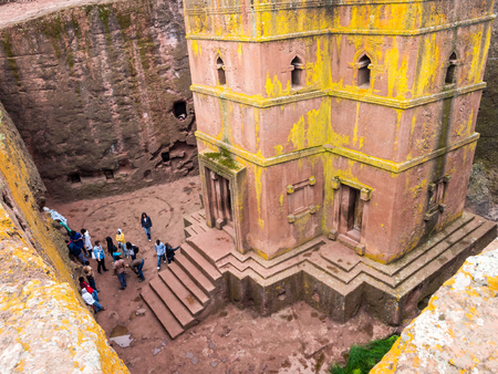 LALIBELA, ETHIOPIA - JUNE 26, 2016: Church of Saint George (Bete Giyorgis), Lalibela, Ethiopia. Wide angle. Redakční