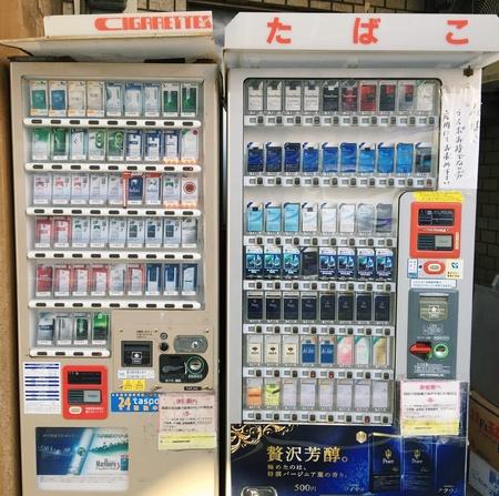 machines: Cigarette Machines