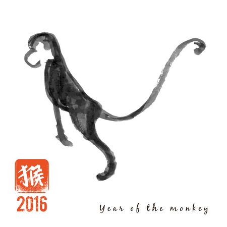 chinese script: Chinese calligraphy year of the monkey vector illustration Illustration