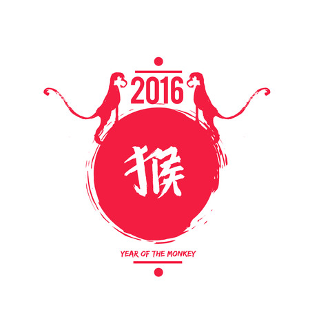 monkeys: A�o chino de la caligraf�a de la ilustraci�n del vector del mono