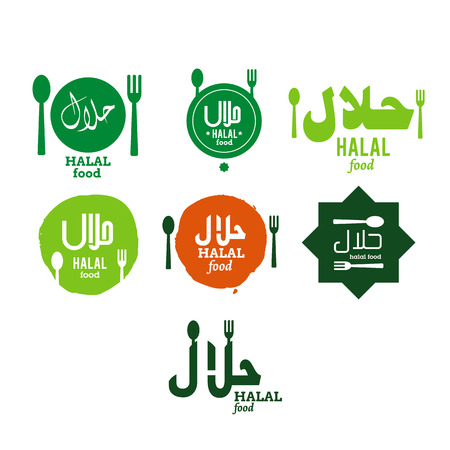 Halal islamic food with text in english and arabic halal set illustration Illustration