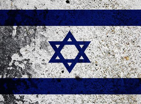Grunge Flag Of Israel. Flag Series - see more in my portfolio. Stock Photo - 3377687