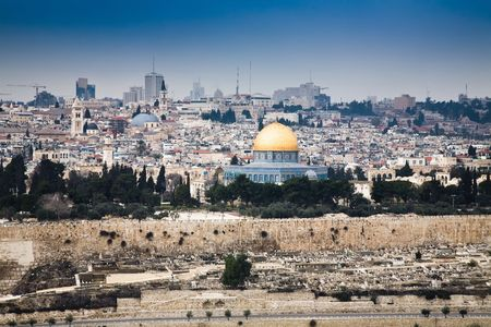 dome rock: Jerusalem Old City. Dome Of Rock. Evening View Stock Photo