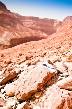 negev: Tourist Route In The Mountains. Negev Desert.Israel Stock Photo