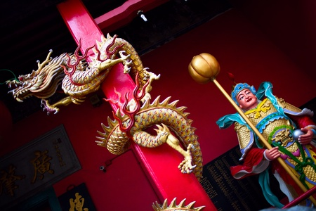 speculate: Chinese Temple details, Guard and Dragon in Kuala Lumpur, Malaysia
