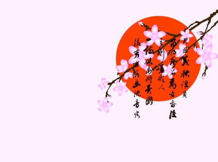 chinese script: Japanese Flower Vector Background Illustration