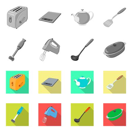 Illustration vectorielle de l'icône de cuisine et cuisinier. Ensemble d'illustration vectorielle stock cuisine et appareil. Vecteurs