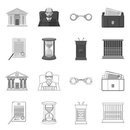 Vector illustration of law and lawyer icon. Set of law and justice stock vector illustration. Ilustrace