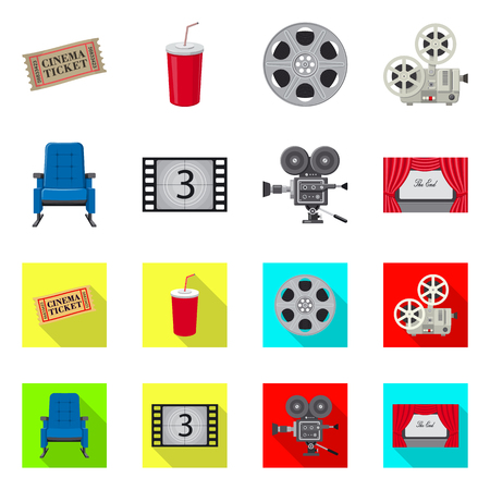 Vector illustration of television and filming symbol. Collection of television and viewing vector icon for stock. Ilustracja