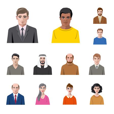 Vektordesign von Avatar- und Gesichtszeichen. Satz Avatar- und Profilvorrat-Vektorillustration.
