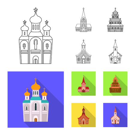 Vector illustration of cult and temple logo. Collection of cult and parish vector icon for stock.