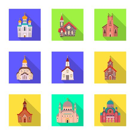 Vector illustration of cult and temple logo. Collection of cult and parish stock symbol for web. Illustration