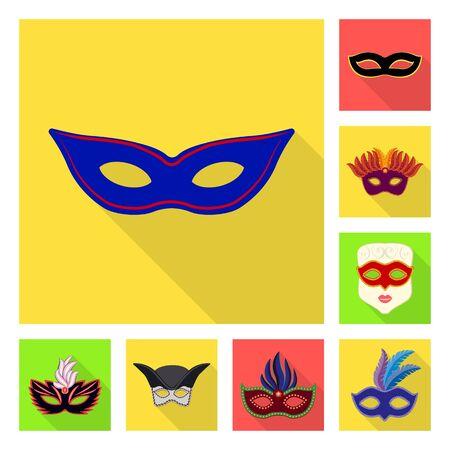 Vector design of luxury and celebration symbol. Set of luxury and hide  stock vector illustration. 写真素材 - 124891259