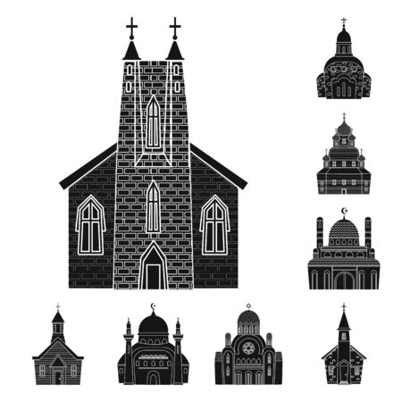 Vector design of house and parish symbol. Set of house and building stock vector illustration. Фото со стока - 124992613