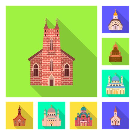 Vector illustration of cult and temple logo. Collection of cult and parish stock symbol for web. Ilustracja