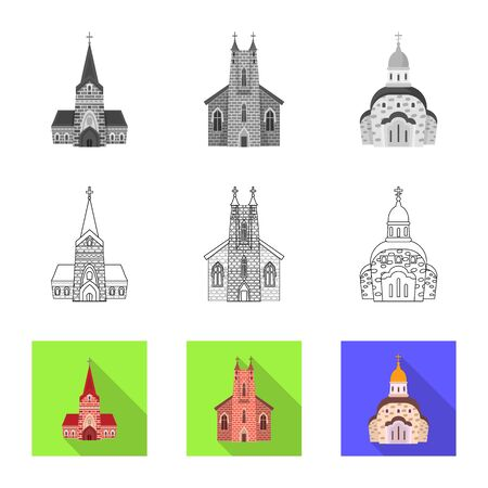 Vector design of cult and temple logo. Set of cult and parish stock vector illustration. Ilustrace