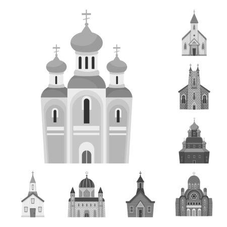 Vector design of architecture and faith symbol. Collection of architecture and traditional stock vector illustration. Ilustración de vector