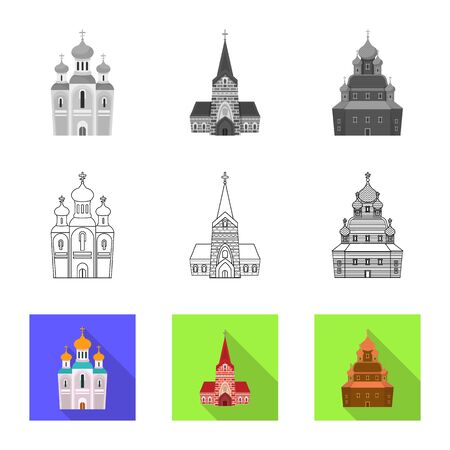 Vector design of cult and temple. Set of cult and parish vector icon for stock.