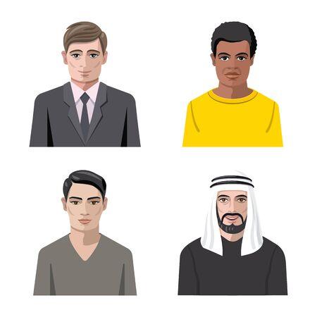 Oggetto isolato dell'avatar e del segno del viso. Set di avatar e illustrazione vettoriali stock profilo. Vettoriali