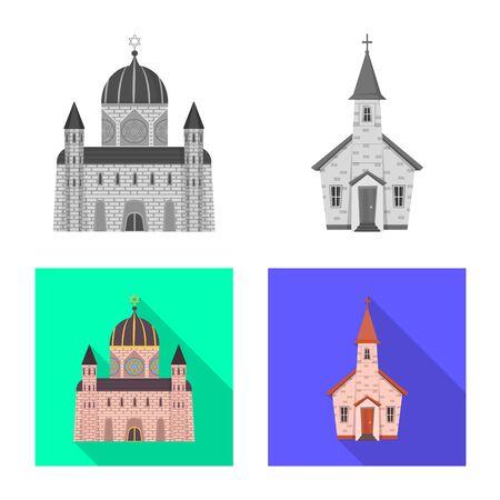Ilustración de vector de símbolo de culto y templo. Conjunto de ilustración vectorial de acciones de culto y parroquia.