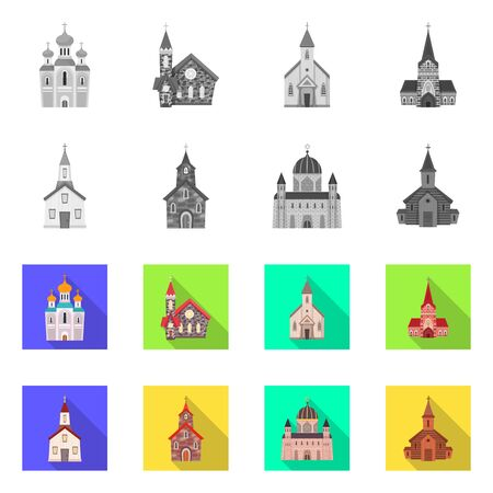 Vector design of cult and temple symbol. Collection of cult and parish vector icon for stock.