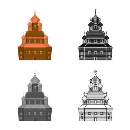 Vector illustration of church and orthodox logo. Set of church and construction stock vector illustration. Çizim