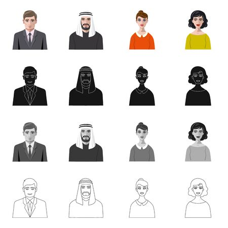 bitmap illustration of hairstyle and profession. Collection of hairstyle and character stock bitmap illustration.