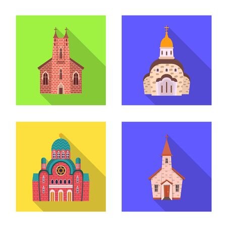 Vector illustration of cult and temple sign. Set of cult and parish stock symbol for web. 일러스트