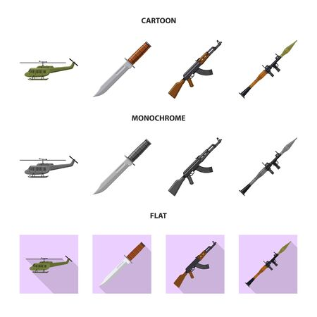 Vector illustration of weapon and gun icon. Set of weapon and army stock vector illustration. Иллюстрация