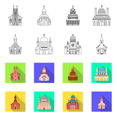 Isolated object of cult and temple sign. Collection of cult and parish stock symbol for web. Иллюстрация