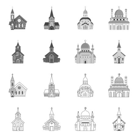 Vector design of cult and temple sign. Collection of cult and parish vector icon for stock. Иллюстрация