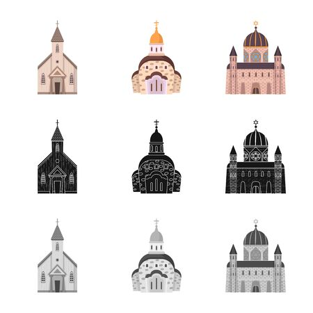 Vector design of cult and temple symbol. Set of cult and parish vector icon for stock. Иллюстрация