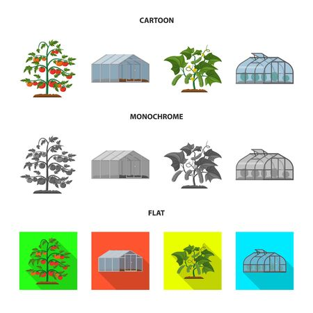 Vector design of greenhouse and plant sign. Set of greenhouse and garden vector icon for stock. Çizim