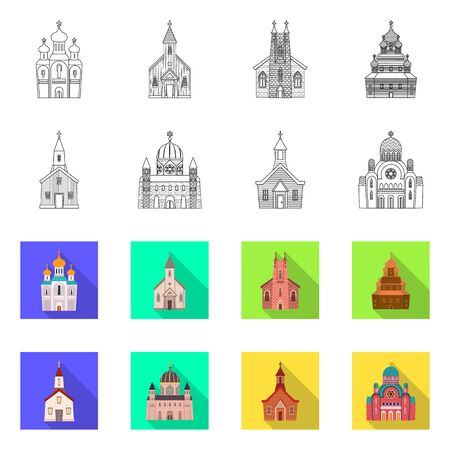 Vector design of cult and temple  . Collection of cult and parish stock symbol for web.