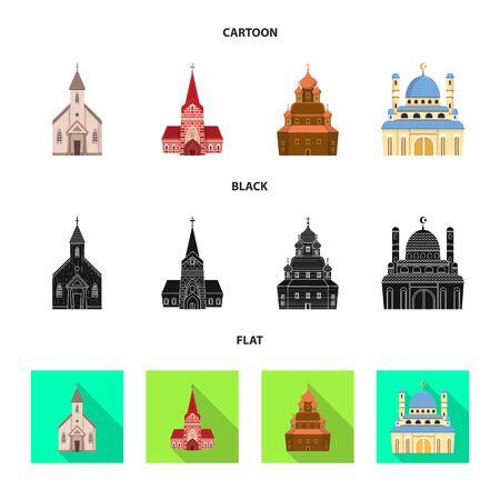 Vector design of cult and temple symbol. Set of cult and parish stock symbol for web. Ilustração