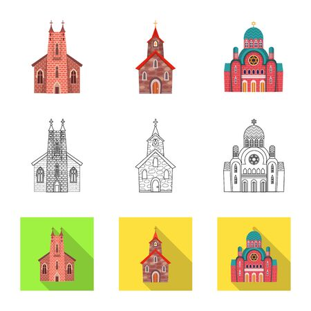 Vector design of cult and temple symbol. Set of cult and parish stock vector illustration.  イラスト・ベクター素材