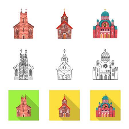 Vector design of cult and temple symbol. Set of cult and parish stock vector illustration. Ilustração