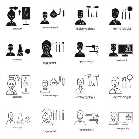Vector illustration of hospital and healthcare  . Collection of hospital and clinic stock vector illustration. Ilustração