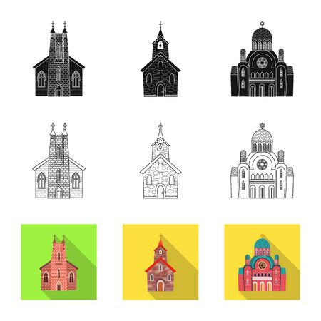 Vector design of cult and temple icon. Set of cult and parish stock vector illustration. Ilustração