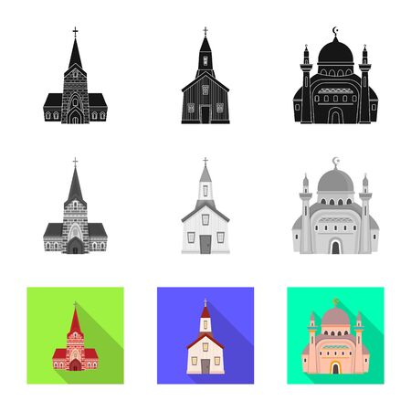 Vector design of cult and temple logo. Collection of cult and parish stock symbol for web. Illustration