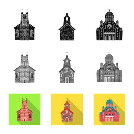 Vector design of cult and temple sign. Set of cult and parish vector icon for stock.