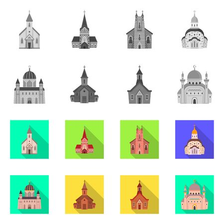 Vector illustration of cult and temple sign. Set of cult and parish stock vector illustration. 일러스트