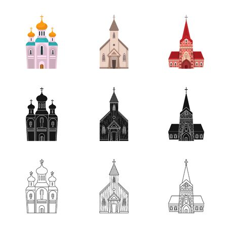 Vector illustration of cult and temple logo. Set of cult and parish stock vector illustration.