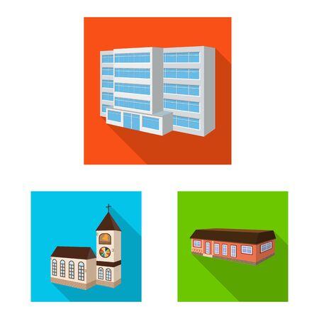 Vector design of facade and housing logo. Set of facade and infrastructure stock symbol for web. Иллюстрация
