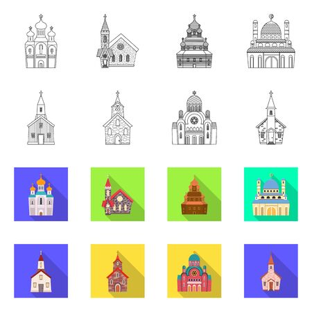 Vector design of cult and temple icon. Collection of cult and parish vector icon for stock. Çizim