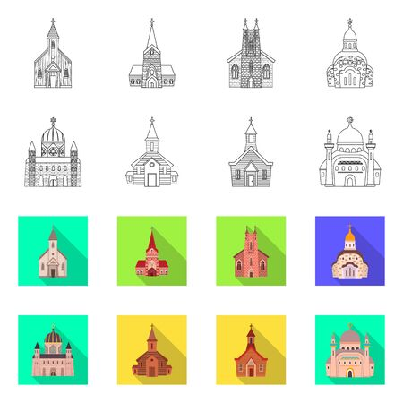 Vector design of cult and temple sign. Collection of cult and parish vector icon for stock. Çizim