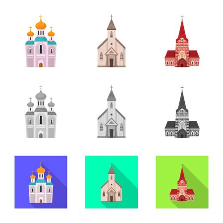 Vector illustration of cult and temple icon. Collection of cult and parish stock symbol for web. Çizim