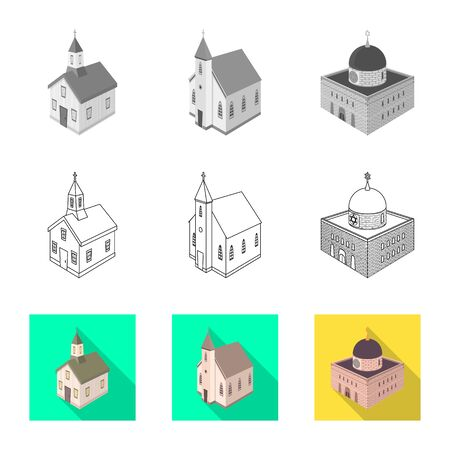 Vector illustration of temple and historic icon. Collection of temple and faith vector icon for stock. Çizim