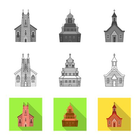 Vector design of cult and temple sign. Collection of cult and parish vector icon for stock. 일러스트
